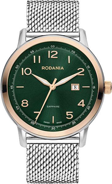 все цены на  Мужские часы Rodania RD-2515344  в интернете