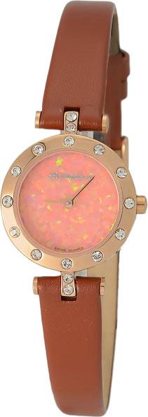 Женские часы Romanson RL6A11QLR(PINK) все цены