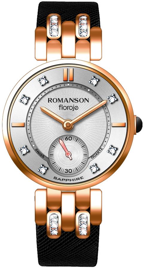 Женские часы Romanson RL9A10QLR(WH)