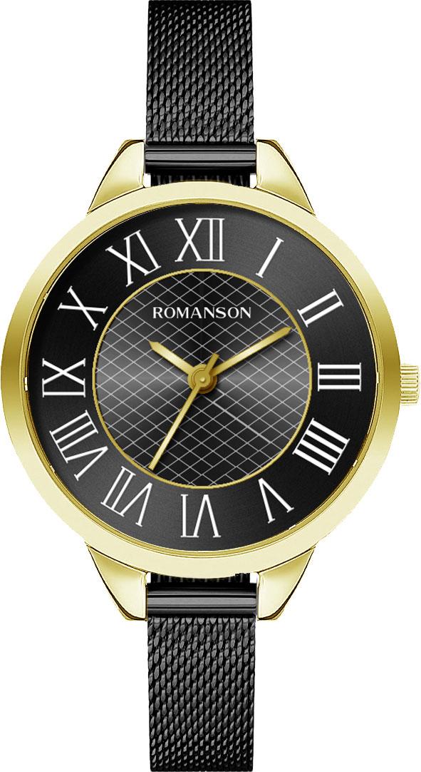 Женские часы Romanson RM0B05LLG(BK)