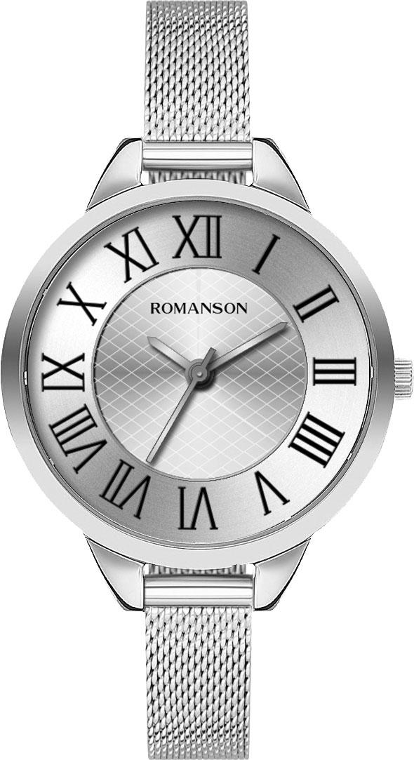 Женские часы Romanson RM0B05LLW(WH)