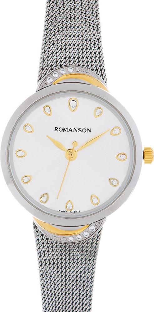 Женские часы Romanson RM4203QLC(WH) все цены