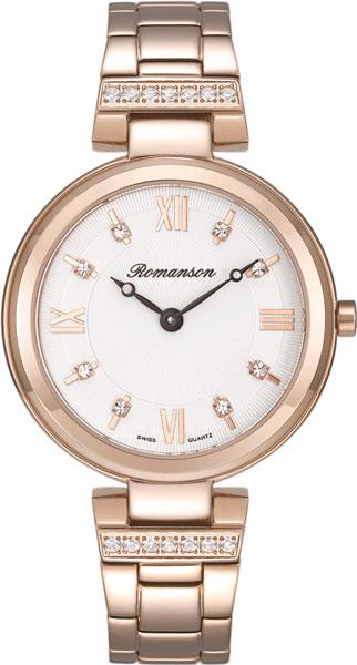 Купить Женские Часы Romanson Rm8A15Qlr(Wh)