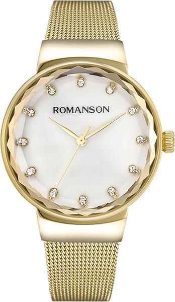 Женские романсон стоимость часов часы ломбарде в купить chopard