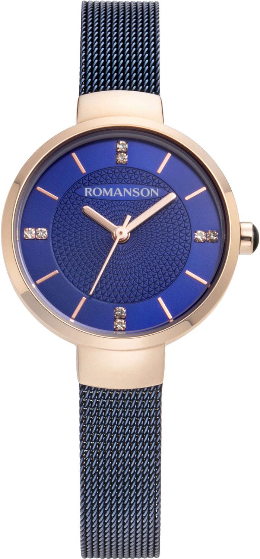 Женские часы Romanson RM8A46LLR(BU)