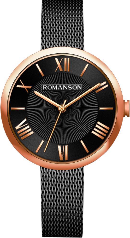 Женские часы Romanson RM8A48LLR(BK)
