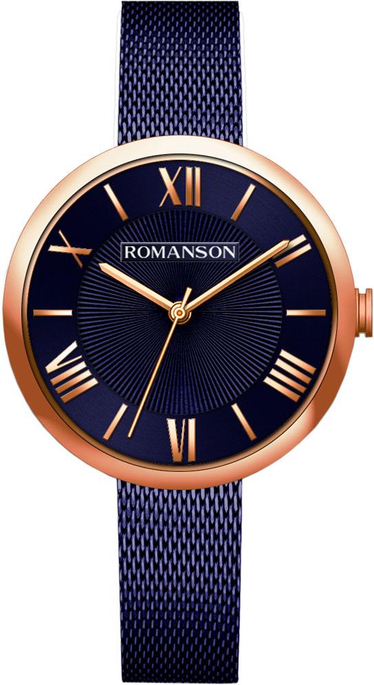 лучшая цена Женские часы Romanson RM8A48LLR(BU)