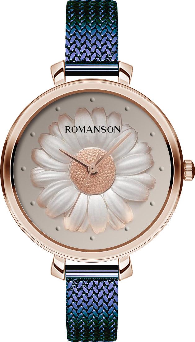 цена Женские часы Romanson RM9A23LLR(RG)BU онлайн в 2017 году