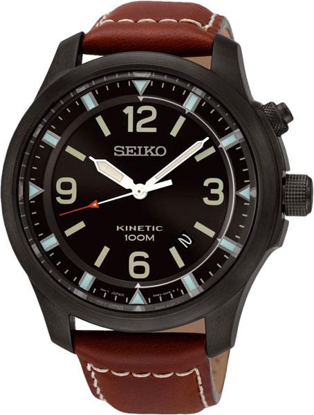 где купить Мужские часы Seiko SKA691P1 по лучшей цене