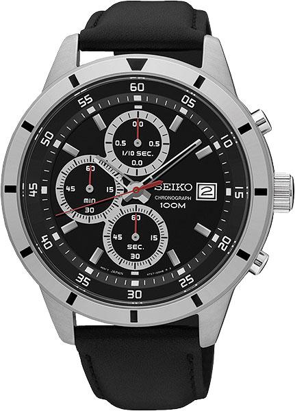 Мужские часы Seiko SKS571P1 u7 2016 новая мода силиконовая и нержавеющая сталь браслет мужчины изделий 18k позолоченный браслеты
