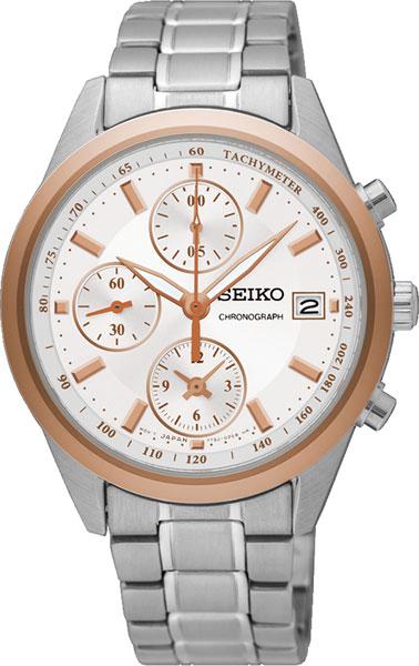Женские часы Seiko SNDV56P1 все цены