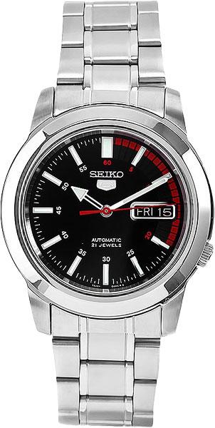Мужские часы Seiko SNKK31K1 u7 2016 новая мода силиконовая и нержавеющая сталь браслет мужчины изделий 18k позолоченный браслеты