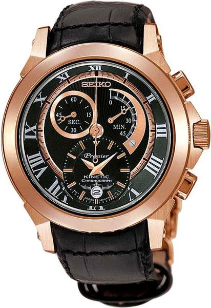Мужские часы Seiko SNL044P1 часы seiko kinetic m84 0ac0d srn054