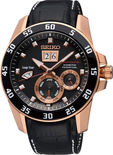 Фото - Мужские часы Seiko SNP056J1 бензиновая виброплита калибр бвп 13 5500в