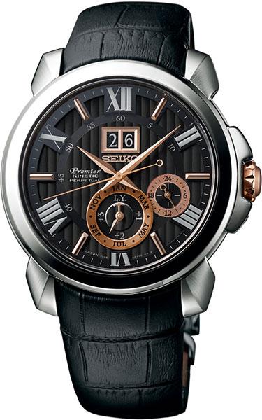 Фото - Мужские часы Seiko SNP149P2 бензиновая виброплита калибр бвп 13 5500в