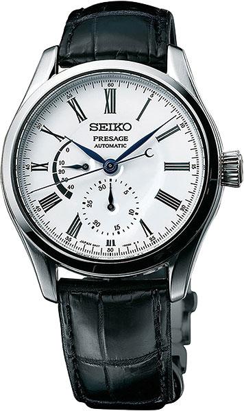 Мужские часы Seiko SPB045J1