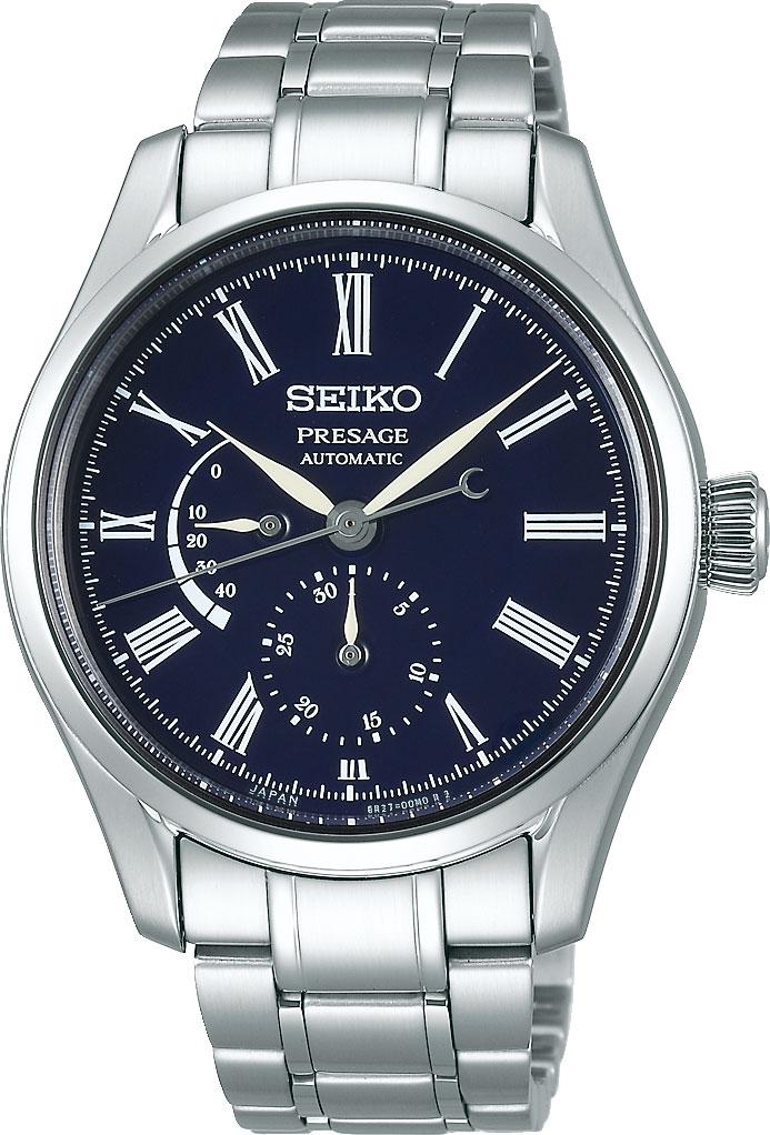 Мужские часы Seiko SPB091J1