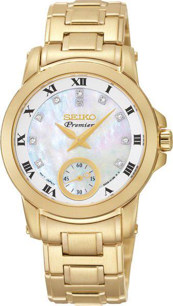 Женские часы Seiko SRKZ60P1 от AllTime