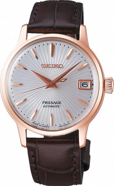 Женские часы Seiko SRP852J1