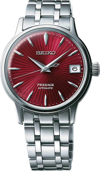 Женские часы Seiko SRP853J1