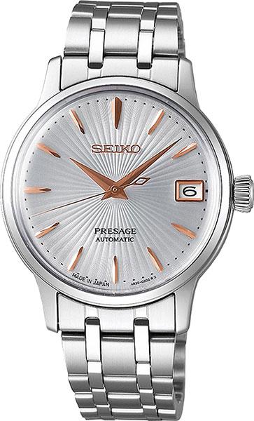 лучшая цена Женские часы Seiko SRP855J1