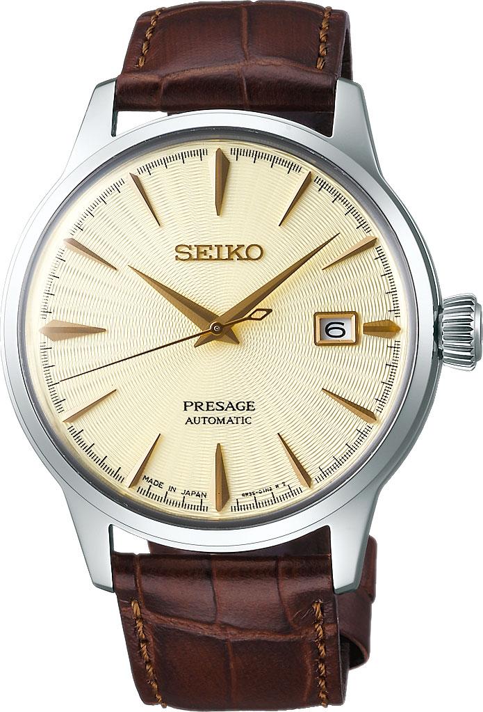 Мужские часы Seiko SRPC99J1