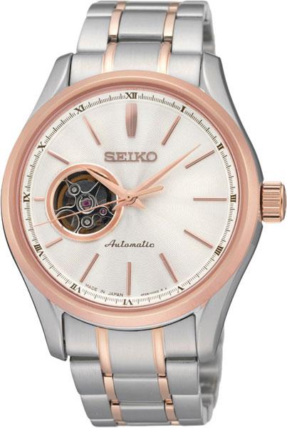 все цены на Мужские часы Seiko SSA084J1 в интернете
