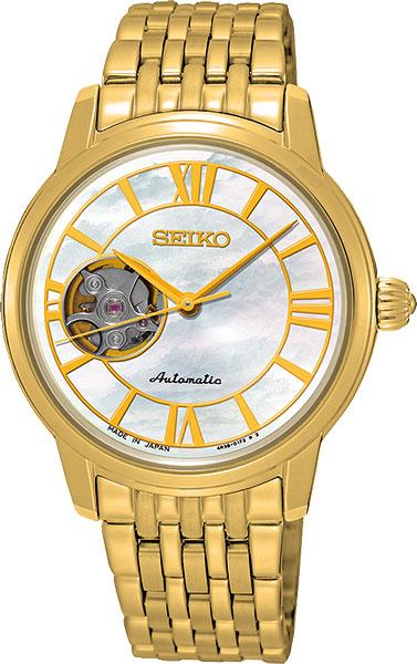 Женские часы Seiko SSA850J1 цена