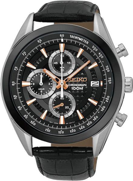 Мужские часы Seiko SSB183P1-ucenka