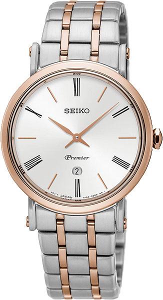 лучшая цена Женские часы Seiko SXB430P1