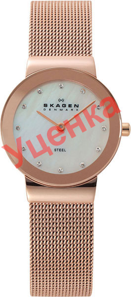 Женские часы Skagen 358SRRD-ucenka