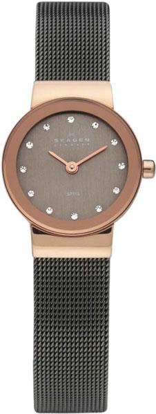 цена на Женские часы Skagen 358XSRM