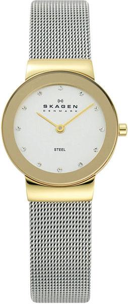 Женские часы Skagen SKW1055