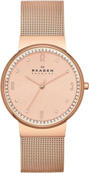 Женские часы Skagen SKW2130