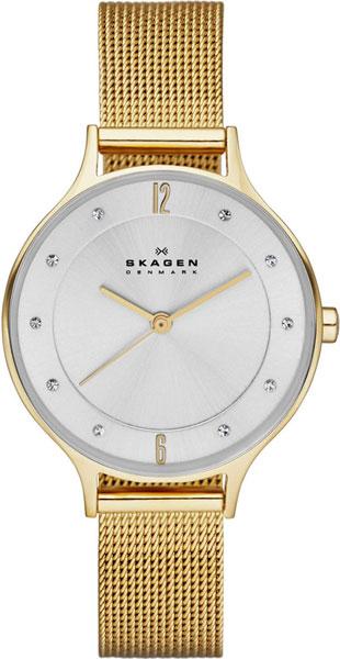 Женские часы Skagen SKW2150 skagen браслет для часов skagen skagen skskw2309