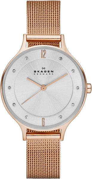Женские часы Skagen SKW2151 все цены