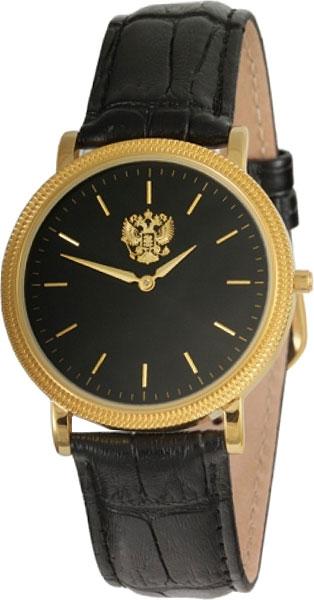 Мужские часы Слава 1019524/1L22