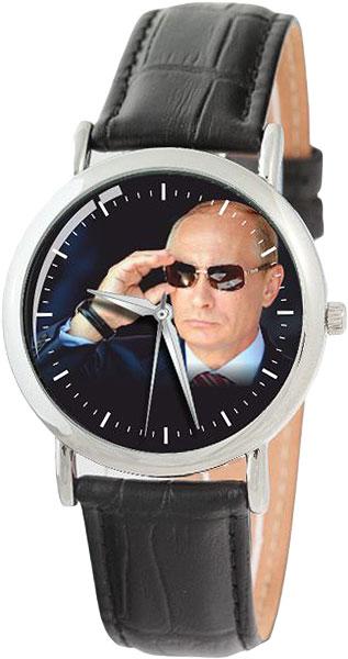 Мужские часы Слава 1041602/2035 часы слава 6244495 2035