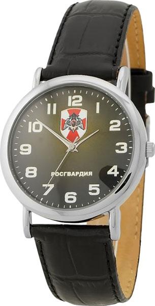 Мужские часы Слава 1041775/2035