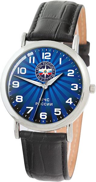 Мужские часы Слава 1041780/2035 часы слава 1049598 2035