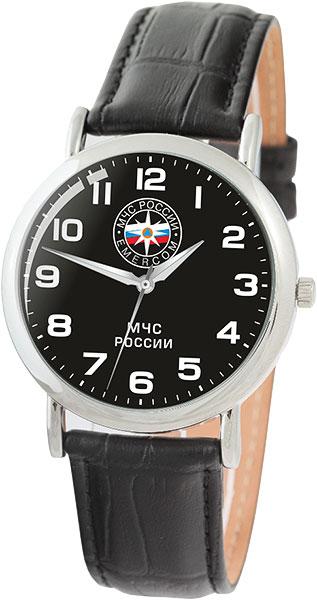 Мужские часы Слава 1041781/2035 часы слава 1049598 2035