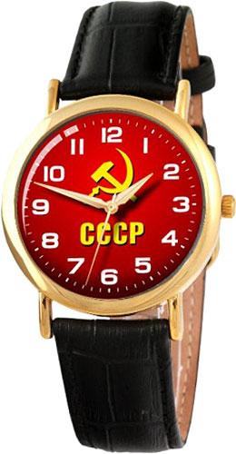 Мужские часы Слава 1049549/2035 мужские часы слава 1041768 2035