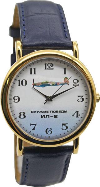 Мужские часы Слава 1049555/2035 все цены