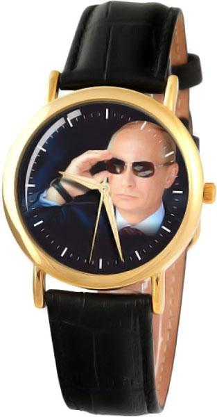 Мужские часы Слава 1049602/2035 все цены