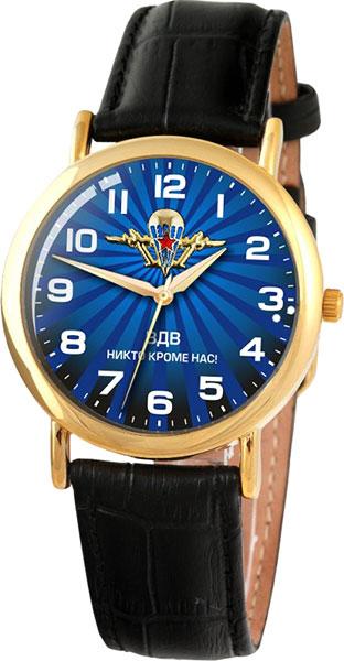 Мужские часы Слава 1049770/2035 цена и фото