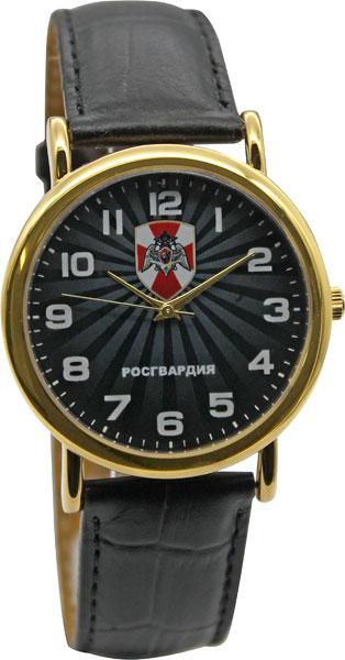 Мужские часы Слава 1049773/2035 цена и фото
