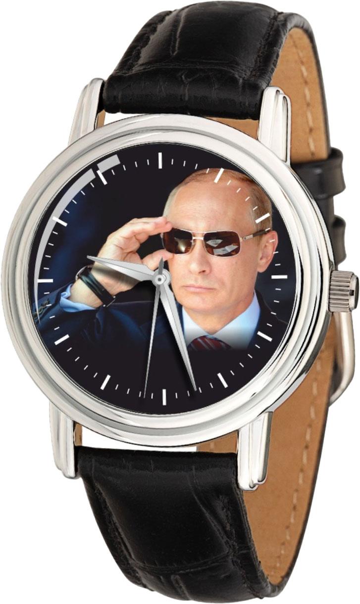 Мужские часы Слава 1061602/300-2035 все цены