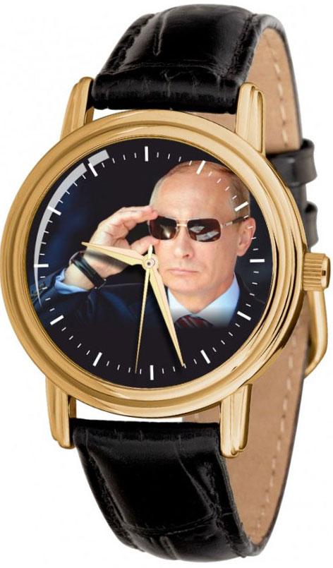 Мужские часы Слава 1069602/300-2035 все цены