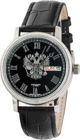 часы слава 1309402 300 2427 Мужские часы Слава 1111265/300-2427