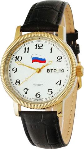 часы слава 1309402 300 2427 Мужские часы Слава 1119258/300-2427